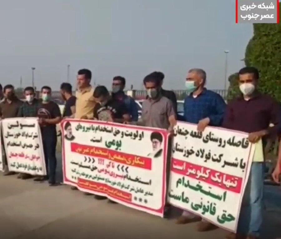 ویدئو| ماجرای تجمع افراد جویای کار مقابل شرکت فولاد خوزستان چیست؟