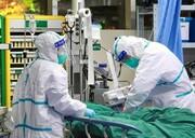 پرستاران تا چه زمانی با واکسیناسیون ایمن هستند؟ | نداشتن حق مرخصی ظلم به پرستاران است | ابتلای ۱۴۰ هزار پرستار کشور به کرونا