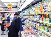 جزئیات کاهش قیمت سه محصول لبنی اعلام شد