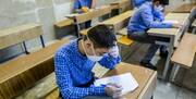 آغاز واکسیناسیون دانشآموزان ۱۲ تا ۱۸ ساله از امروز