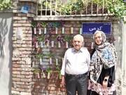 پدر و دختری که گل کاشتند