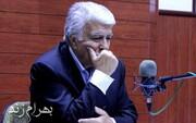 به یاد ستاره آسمان دوبله ایران بهرام زند