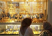 بازار طلا و سکه به کدام سمت میرود؟ | دلایل نوسان قیمتها