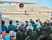 طالبان مدیریت فرودگاه کابل را به یکی از این ۲ کشور همسایه ایران می دهد