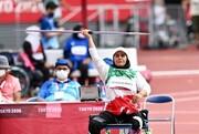 نخستین طلای تاریخ بانوان ایران در دوومیدانی پارالمپیک