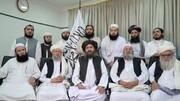 متحد جدید ایالات متحده در افغانستان | چرا طالبان علاقه زیادی به رسانه پیدا کرده است؟