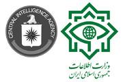 سربازان گمنام امام زمان چند بار عملیاتهای سیا (CIA) را خنثی کردهاند؟ | ضربات سنگین به بزرگترین سازمان جاسوسی آمریکا