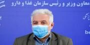 انتقاد رئیس سازمان غذا و دارو از فروش اینترنتی دارو | ناصر خسرو وارد فضای مجازی شده است