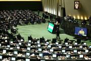 لایحه رتبهبندی معلمان مجددا اصلاح شد