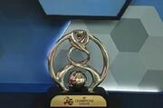 لیگ قهرمانان آسیا | ۸ تیم نهایی مشخص شدند