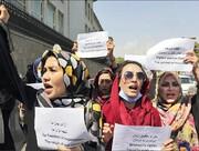 وضعیت مبهم ۳ هزار فرصت شغلی زنان در افغانستان | طالبان تهدید به مجازاتهای سخت کردند!