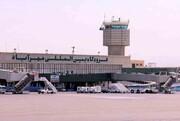 نخستین فرودگاه بینالمللی کشور چه زمانی ساخته شد؟