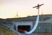 عکس روز  پرواز درون تونل