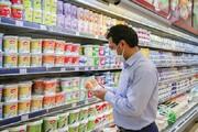 ناتوانی در خرید به خوراک مردم رسید | کاهش شدید مصرف لبنیات در کشور