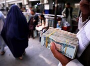 عکس روز  دسته اسکناس «افغانی»