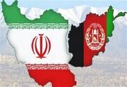 تهران چهارشنبه میزبان دومین نشست همسایگان افغانستان