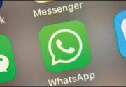 پایان واتساپ برای ۴۳ مدل گوشی از ۱۰ آبان