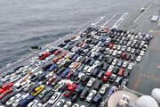 ممنوعیت واردات خودروهای بالای ۴۰ هزار دلار | واردات کدام خودروها مجاز است؟