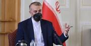 امیرعبداللهیان: اراده ایران نابودی تمامی اشکال تبعیض نژادی است