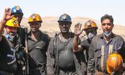 تصاویر |  رئیسی در جمع کارگران معدن زغال سنگ طبس