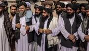 طالبان برای جلب نظر ایران به بیانات امام خمینی استناد میکند |  میان طالبان و آمریکا جوی خون جاری شده است و به احتمال زیاد کار خود را میکند