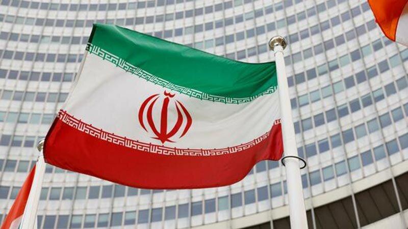 پرچم ايران در آژانس بينالمللي انرژي اتمي
