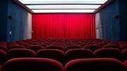 برنامه تعطیلی سینماها در ایام اربعین