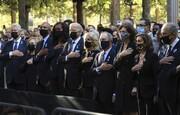 عکس روز   رؤسای جمهور در یادبود ۱۱ سپتامبر