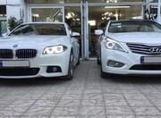 افت قیمت خودروهای خارجی در بازار + قیمت ها