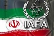 آژانس انرژی اتمی: ایران اجازه نصب دوربین در کرج را به ما نداد