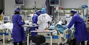 افزایش آمار مبتلایان کرونا در ایران طی ۲ روز متوالی | ۲۸۹ بیمار جان باختند