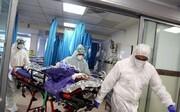 فوت ۴۵۳ نفر دیگر بر اثر کرونا در ایران | مجموع جانباختگان بیش از ۱۱۶هزار نفر | مجموع واکسن تزریقشده از مرز ۴۰ میلیون دوز گذشت