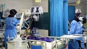 کاهش ۶ درصدی مرگومیر کرونا در تهران |نیاز تهران به ۹۵ مرکز جدید واکسیناسیون