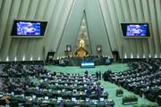 مجلس به دنبال تشکیل یک استان جدید