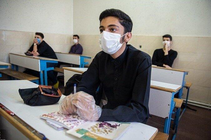 کرونا در ایران - مدرسه