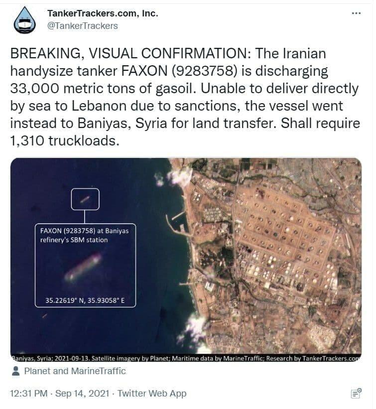 نفتکش ایران لبنان