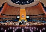 هفتادوششمین مجمع عمومی سازمان ملل | گوترش: زمان بازنگری ساختار سیاسی جهان است