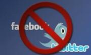 شبکه ممنوعه بزرگان   فهرست دولتمردان سیزدهم که در توییتر عضو هستند