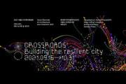برگزاری دوسالانه معماری و شهرسازی ۲۰۲۲ سئول مجازی و حضوری