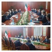 عکس| دیدار وزرای خارجه ایران و چین در اجلاس شانگهای