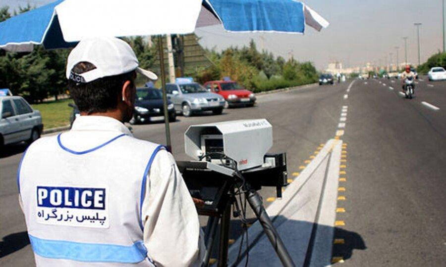 جریمه ـ دوربین ـ سرعت غیرمجاز ـ پلیس