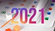 """""""آفیس ۲۰۲۱"""" در تاریخ ۱۳ مهر عرضه میشود"""
