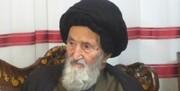 نماینده مردم اردبیل در مجلس خبرگان دار فانی را وداع گفت