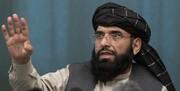 اعلام زمان تشکیل دولت طالبان در افغانستان