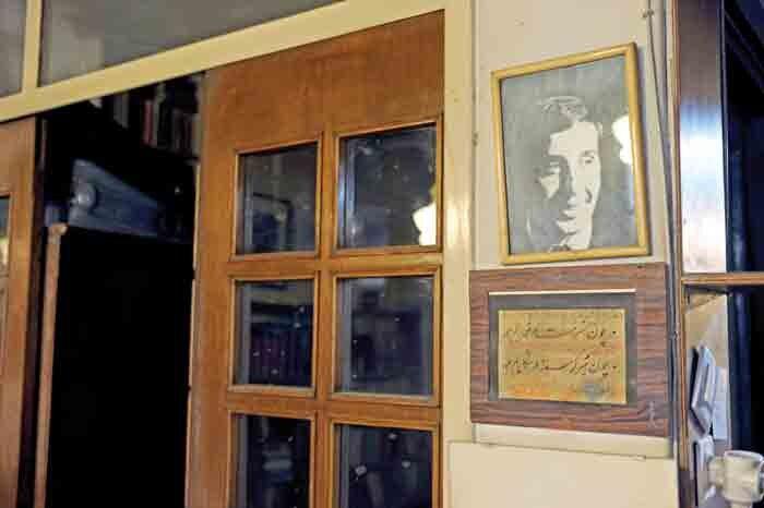 خانهموزهای برای شاعر تهران