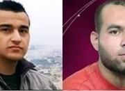 بازداشت آخرین اسرای عملیات فرار از زندان فوق امنیتی  الجلبوع | آماده باش ارتش اسرائیل از ترس اقدام مقاومت