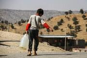 چالش آب آشامیدنی در همسایگی پایتخت