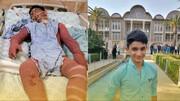 آخرین وضعیت علی لندی نوجوان فداکار ایذهای از زبان پدرش | برای پسرم دعا کنید