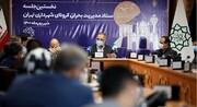 پیشنهاد شهردار تهران به دولت برای تشکیل قرارگاه ویژه کرونا