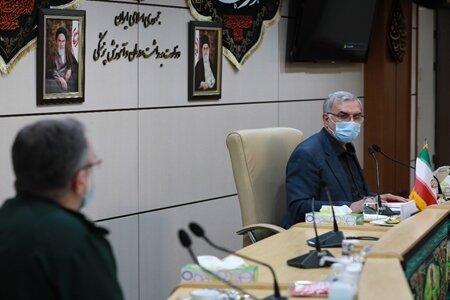 بهرام عین اللهی ـ وزیر بهداشت